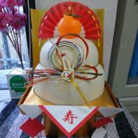 本日1月15日は、正しい日本の「鏡開き」日!お餅はどうやって食べる??