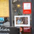 ウディアレン/ミッドナイト・イン・パリ=レストラン・ポリドール