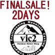 明日から2日間は、FINAL SALE!!