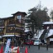 草津スキー場と榛名山