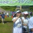 宮ヶ瀬湖24時間リレーマラソンその19