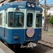 銚子電気鉄道線乗りつぶしの旅