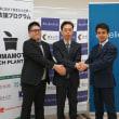 熊本大学との遺伝子検査の拠点形成プロジェクトを開始
