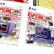 散財日記 in ミニチュアケース X68000 for RaspberryPi 2/3用