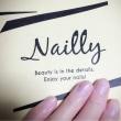 ネイルケアサプリ Nailly