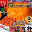 日本の柿の米国向け輸出解禁。