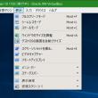 おやぢチップス (95):VirtualBox スケールモードの功罪・・・オフにするには?