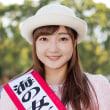 「湘南江の島 海の女王」所沢市民フェスティバル2018