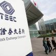 台湾の上場企業売上高が13%増、7月の過去最高!