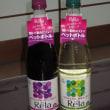 持ち運びにも便利、ペットボトルのワイン!!
