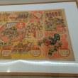 三重県総合博物館のお宝鑑定団的 おもちゃ