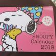 来年のカレンダー スヌーピー