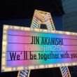 We\'ll be together with you!in Zepp Tokyo Photo