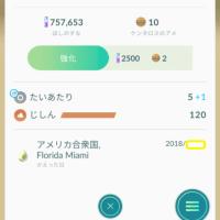 カントー地方コンプリート!