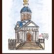 ロシアの風景(5)モスクワ市内で見た教会 その2