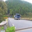 朝の散歩・小浜大橋