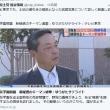 2019 1/19 朝日 久しぶりに「森友問題」&テレビ東京