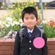長男小学校の卒業式