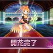 「フラワーナイトガール」 こばと団長の活動記録 その36 カトレア(光華の姫君ver)フルアンプル達成!