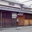 じないまち四季物語2018「冬」 新春初鍋めぐり 3 (富田林 寺内町)