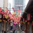 静岡おでんの青葉おでん街から模様替えです!