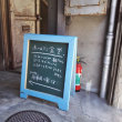 ホームラン食堂 おかゆ定食