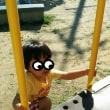 公園めぐり