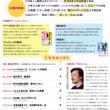 【お知らせ】坂手洋二戯曲集 刊行開始! チラシ裏面です。