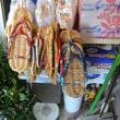 竹の皮の草履