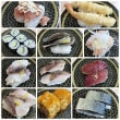 はま寿司へ行きました。