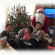 Christmas Eve~~~!