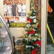クリスマス用チキン 完売