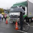 トラック交通安全教室