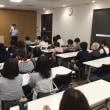 「50歳からはじめる人生整理術 終活のススメ」講習会を開催しました。