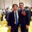 全国日豪協会連合会 2018年度総会レセプション  パレスホテル東京