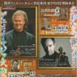 レジェンド・・・ストルツマン、愛の二重奏(関西フィルハーモニー管弦楽団 )第293回 定期演奏会