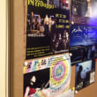 星乃馨木曜動画劇場▶︎8/12黄昏れ@横浜シャノアール