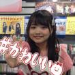 ShineFineMovement タワレコ川崎
