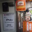 江戸川橋界隈でカツカレーを食べ比べ