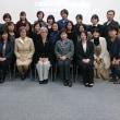 札幌市立大学サードレベル受講生の皆様と