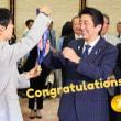 羽生結弦選手が金メダル獲得!!その裏には壮絶な努力と怪我との戦いの末の勝利!!万歳!!