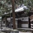 宝山寺-(2) (生駒)