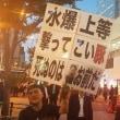 日刊ゲンダイ / 「錯乱答弁を連発 テレビ討論でバレた安倍首相の薄っぺらさ」