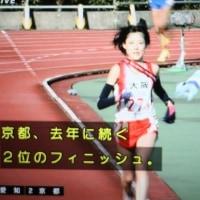 前田穂南選手(大阪代表:天満屋所属)を追う。女子駅伝その2