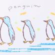 ペンギン はんこ