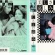 小説と映画の「美しさと哀しみと」川端康成