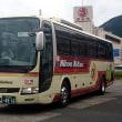 日本交通 神戸200か48-16