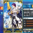 【ゲーム雑記】Fate/Grand Order 図鑑#121:ランスロット(剣)