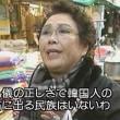 """【日本人なら、(I  am Japanese)とか言いません。日本人が間違いを指摘されたら「スイマセン/ごめんなさい」です】「自分は日本人だ!」海外で悪事重ねる""""自称日本人""""に韓国語で質問した結果"""