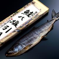 新潟県村上市名産鮭